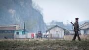جزئیات دستور شلیک به قصد کُشت کره شمالی به خاطر کرونا
