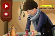 راهاندازی کمپین موکبهای مجازی همزمان با انتشار نسخه دوم بازی «کودکان اربعین»