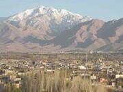 سند بخشی از بلندترین قله فارس به نام دولت صادر شد