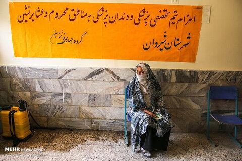 اردوی جهادی پزشکی در شیروان