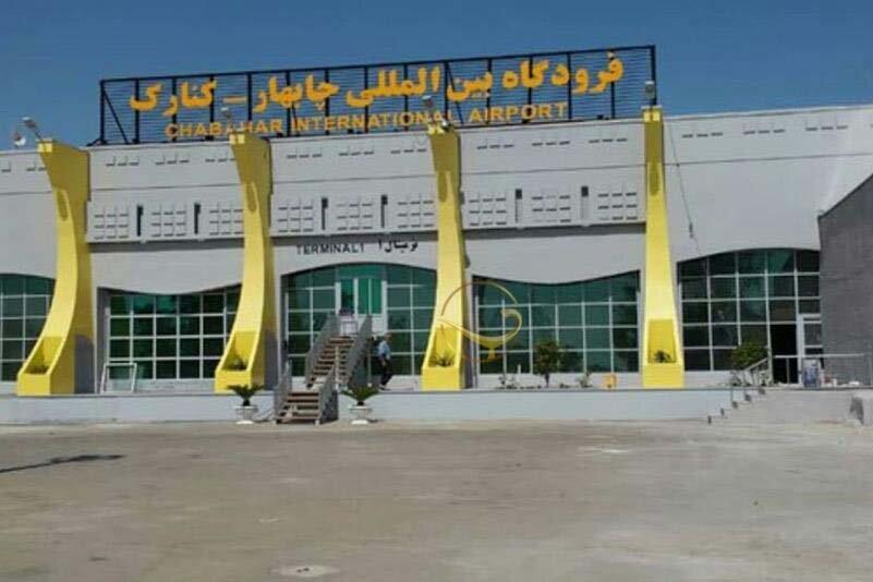 فرودگاه چابهار