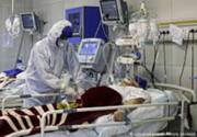 کرونا هنوز درمان اختصاصی ندارد | نقش ژنتیک در مرگ بیماران