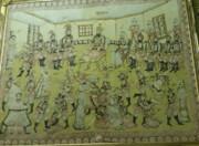 نقاشی قیام مختار در محله دارقاضی