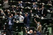 ورود کارچاقکنها به مجلس ممنوع میشود؟ | روایتی از شروط عجیب نمایندگان برای پس گرفتن امضای استیضاح