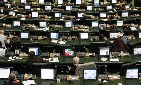 تصاویر جلسه علنی مجلس ۲۳ شهریور