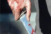ماجرای همسرکشی با ۱۲ ضربه چاقو