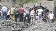 برخورد با مقصران حادثه معدن فرکروم منوجان