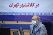 راهکار نجات تهران از بحران طوفان کرونا