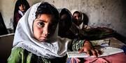 پاسخ آموزش و پرورش به ماجرای ترک تحصیل دانشآموزان روستای آبگل منوجان