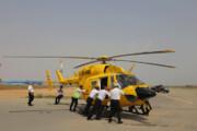 بهرهبرداری از پد بالگرد اورژانس هوایی