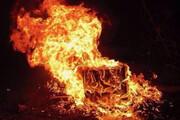 علت نامعلوم آتشسوزی در روستاهای سرزه و مارزه   کار اجنه است؟