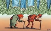 گرانی امری طبیعی است که باید بپذیریم   با گرانفروشی مبارزه کنیم