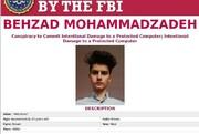 FBI یک جوان ایرانی را تحت تعقیب قرار داد