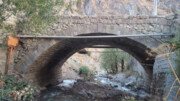 پل تاریخی آبنیک