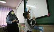 واکنش آموزش و پرورش استان کرمان به ابتلای معلمان یک مدرسه به کرونا