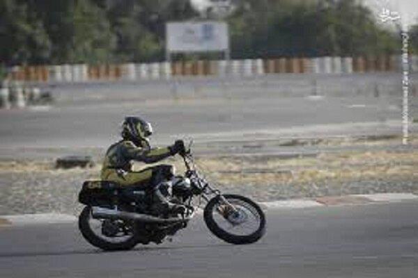 موتورسواری