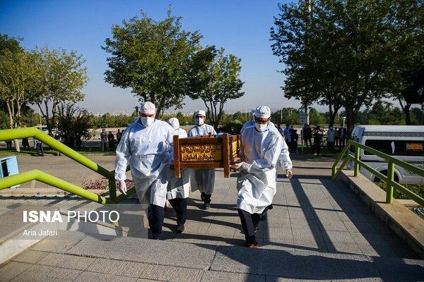 تشییع پیکر شهید مدافع سلامت