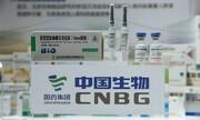 واکسنهای تجربی چینی برای کرونا به ۳۵۰۰۰۰ نفر تزریق شدهاند