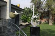 آشنایی با موزه صلح