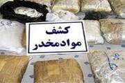انهدام شبکه تهیه و توزیع مواد مخدر در آزادشهر