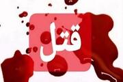 یک مرد در زنجان همسرش را خفه کرد