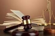 زمان اولین دادگاههای جرم سیاسی