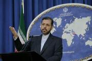 واکنش تهران به بیانیه اتحادیه اروپا در شورای حقوق بشر
