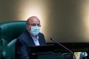 واکنش قالیباف به انتقاد رهبری از هتک حرمت رئیس جمهور | نمایندگان گلایهها از دولت را در سینه محفوظ میدارند