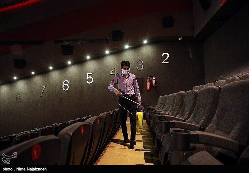سینما کرونا