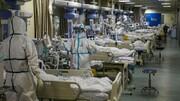 آمار فوتیهای ناشی از کرونا رکورد زد