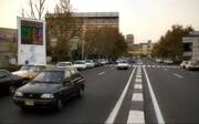 تردد خودرو در برخی خیابانهای تهران همزمان با اول مهر ممنوع میشود | فهرست خیابانها