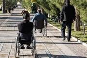 پایان عملیات احداث پارک ویژه معلولان و نابینایاندر منطقه ۳تهران