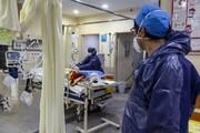 هر بیمار کرونا در ایران چند نفر را آلوده میکند؟ | ۲۹ استان در وضعیت قرمز کرونا