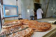 افزایش ۳۴ درصدی قیمت انواع نان