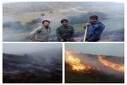 مهار آتشسوزی حاشیه پارک ملی پابند