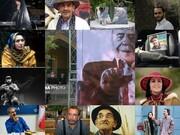 سینماییها و تئاتریهایی که در روزهای کرونا از دنیا رفتند