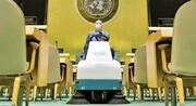 آغاز متفاوتترین نشست سازمان ملل