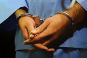 دستگیری قاتل زن ۴۱ ساله در اراک