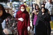تازهترین آمار کرونا در ایران؛ رکورد مبتلایان شکسته شد | تعداد کل جانباختگان به ۲۵ هزار نفر رسید | ۲۹ استان در وضعیت قرمز و هشدار