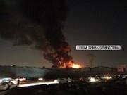 آخرین وضعیت آتش سوزی کارخانه میهن | ترفند کارکنان کارخانه برای متفرق کردن تماشاچیان | ویدئویی از حادثه
