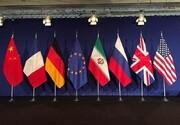 گفتگوی وزیران امور خارجه آلمان و آمریکا درباره برجام