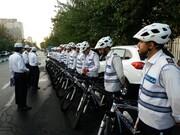 پلیس دوچرخهسوار به زودی آغاز به کار میکند