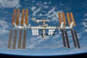 ایستگاه فضایی از برخورد با موشک ژاپنی جان سالم به در برد