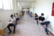 موضع وزارت بهداشت درباره برگزاری کنکور ۱۴۰۰ | امتحانات خرداد به تعویق میافتد؟