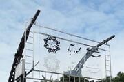 ادامه سریال استعفا در شورای شهر محمودآباد
