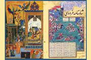 روایت قصههای شاهنامه برای خارجیها