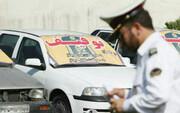 ویدئو | جزئیات ترخیص خودروها از طریق دفاتر پلیس+۱۰