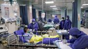 علت افزایش دوباره مبتلایان کرونا در ایران