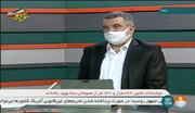 وضعیت انفجاری کرونا در ۵ استان ایران | درصد عجیب فوتیها در بین بستریشدههای کرونا