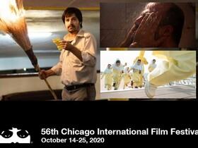 جشنواره شیکاگو از ۳ فیلم ایرانی میزبانی میکند